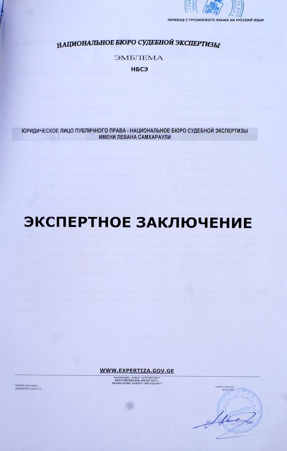 dc20120216_06