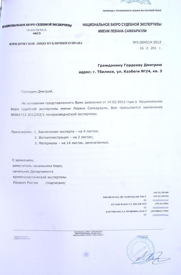 dc20120216_07