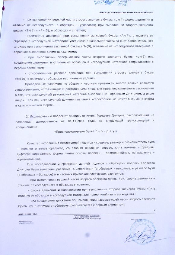 dc20120216_09