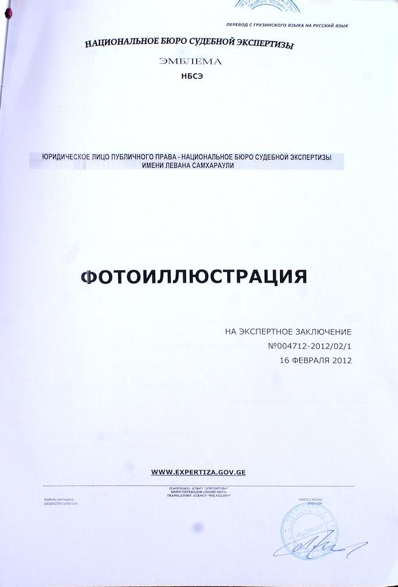 dc20120216_13