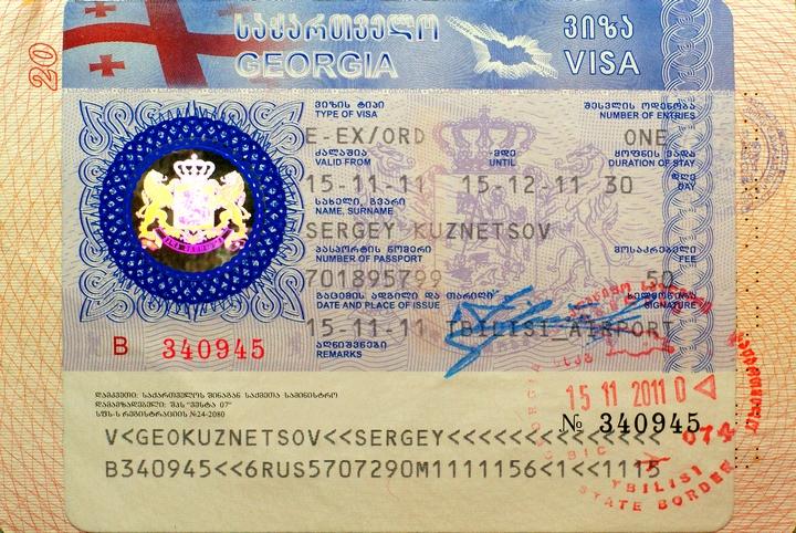20111115_ВИЗА_DSC07961_720