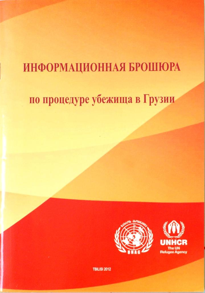 20131003_ОТВЕТ_DSC07796