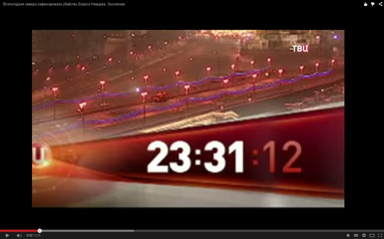 NEMCOV_TV_01