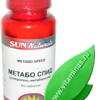 metabospeed_1