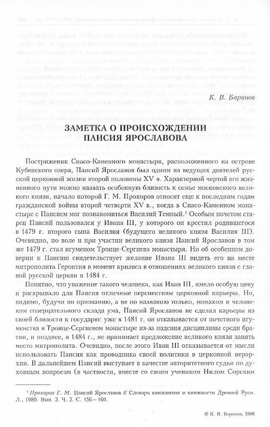 alexeev-1