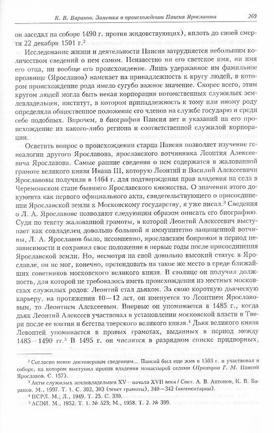 alexeev-2