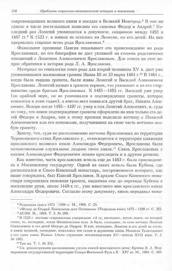 alexeev-3