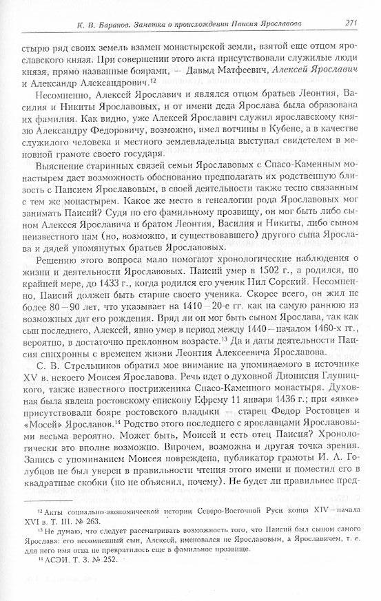 alexeev-4