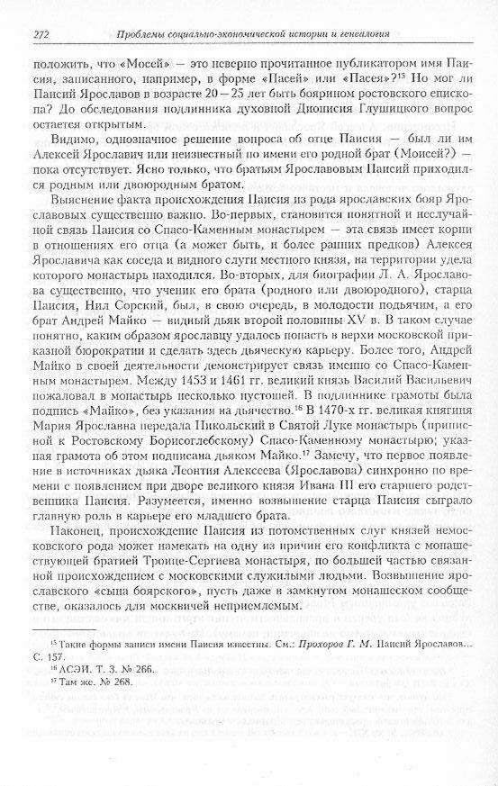 alexeev-5