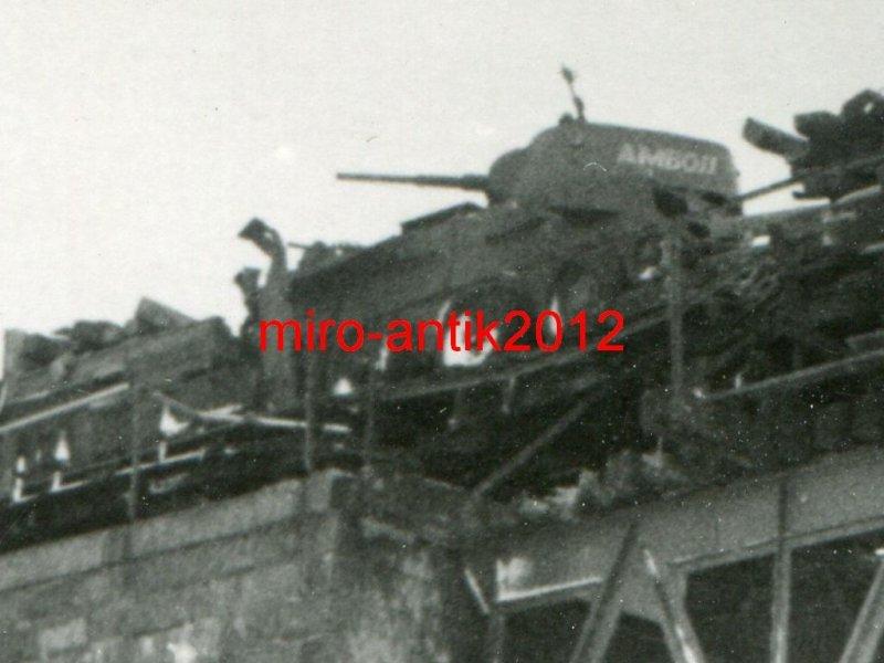 БТ-7 АМВОЛ.jpg