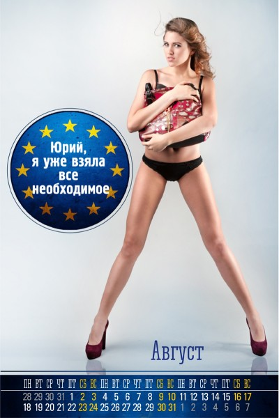 Евромайдан. Ну и что, что не вместе_Page_09