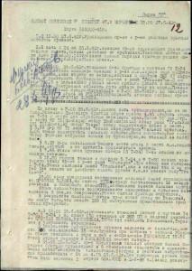 00000019 Боевое донесение штаба 47 тбр 27.06.1942а.jpg