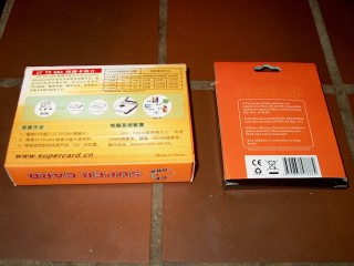 SuperCard and Passcard Boxes (back)