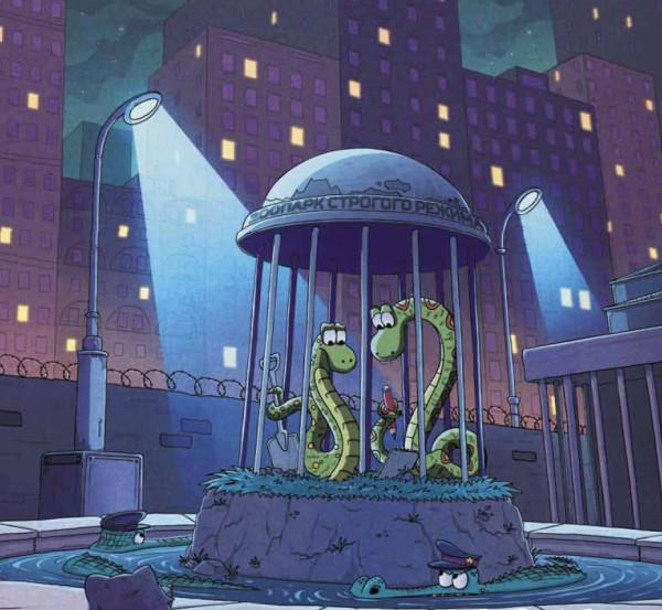 Задача про двух змей