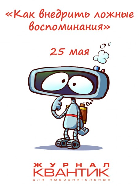 25 мая-.jpg