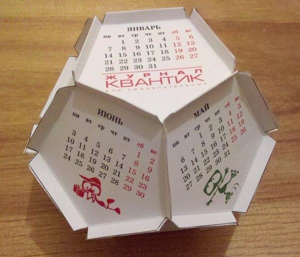 Календарь объемный своими руками