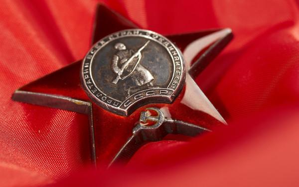 красная_звезда