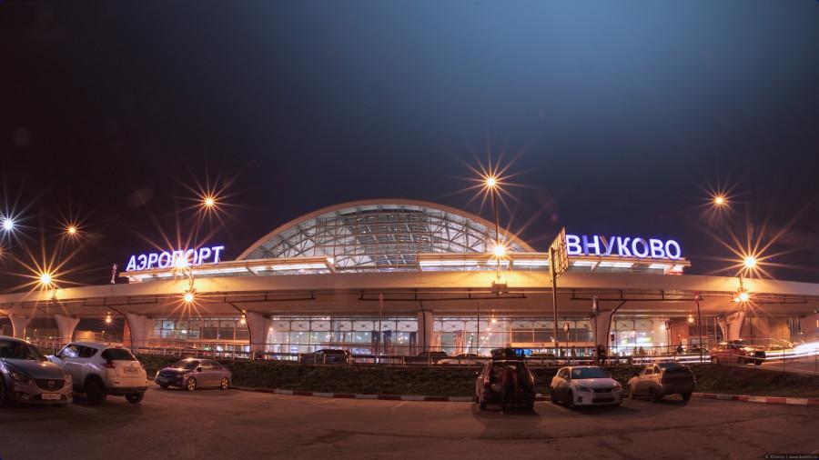Аэропорт Внуково, терминал B