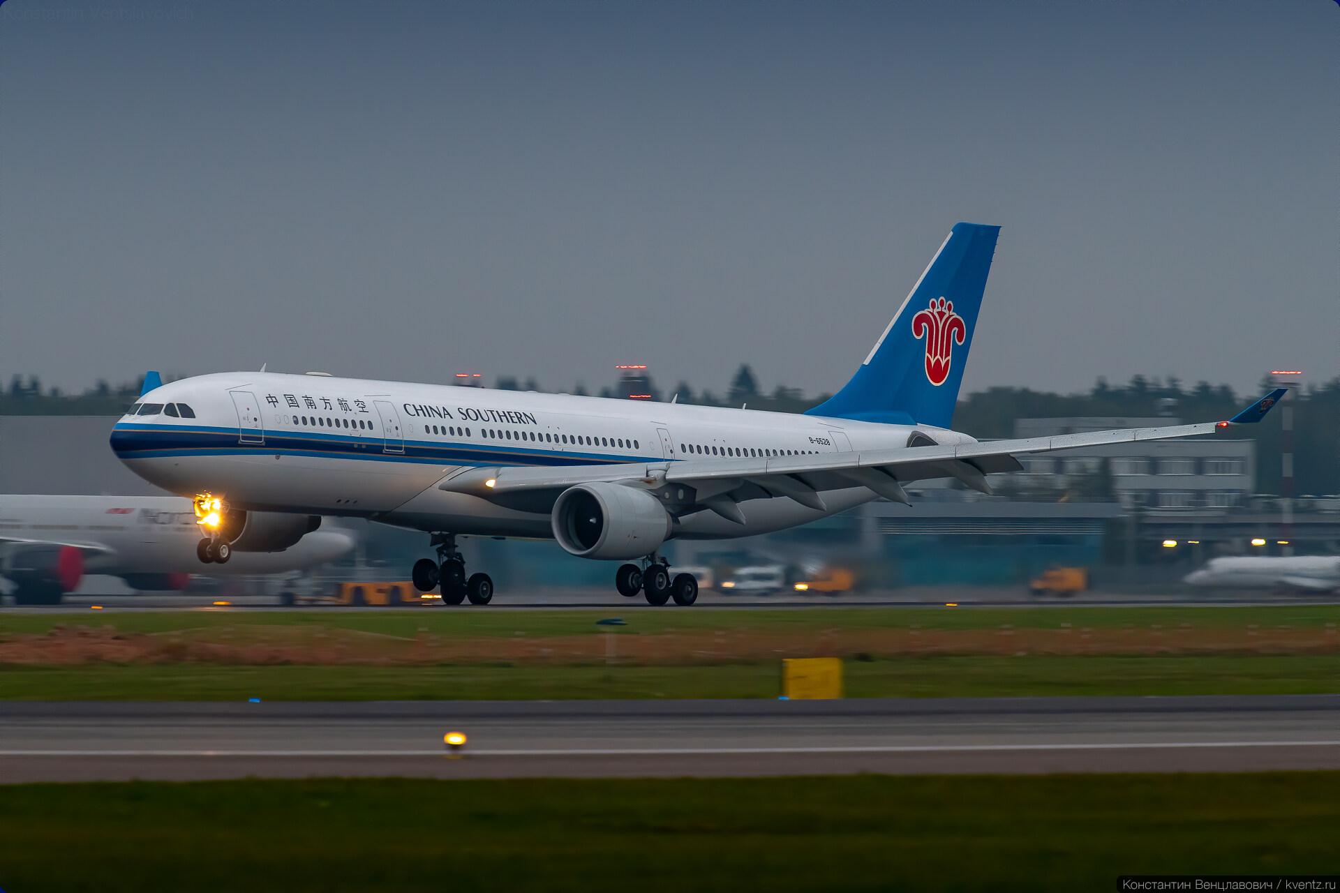 Airbus A330 B-6528 China Southern