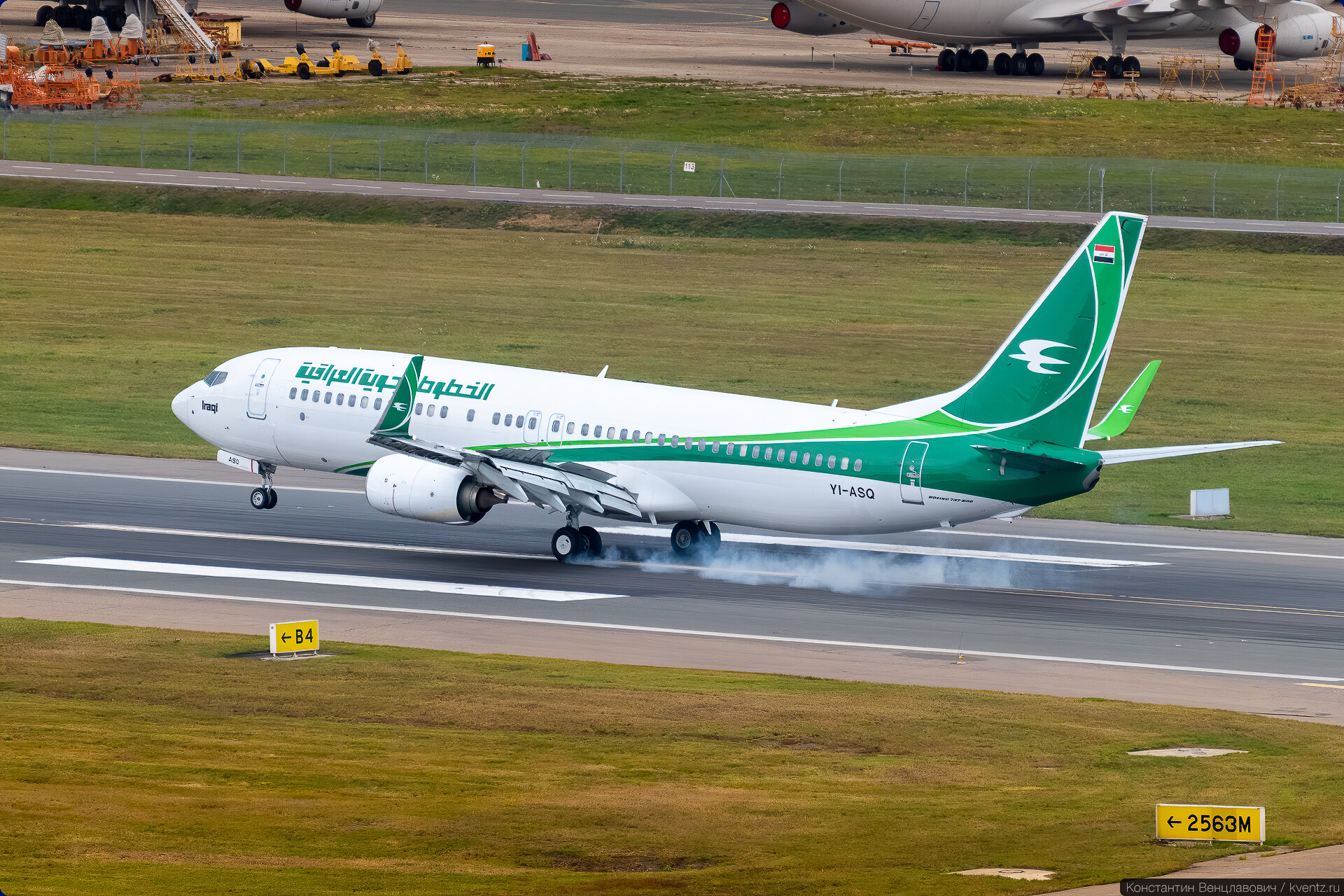 Iraqi Airways Boeing 737-800 YI-ASQ