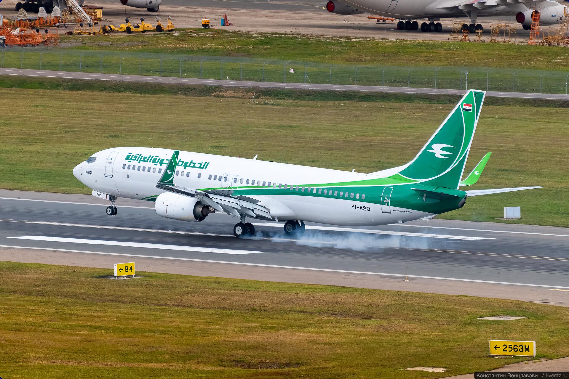 Iraqi Airways Boeing 737-800 YI-ASQ