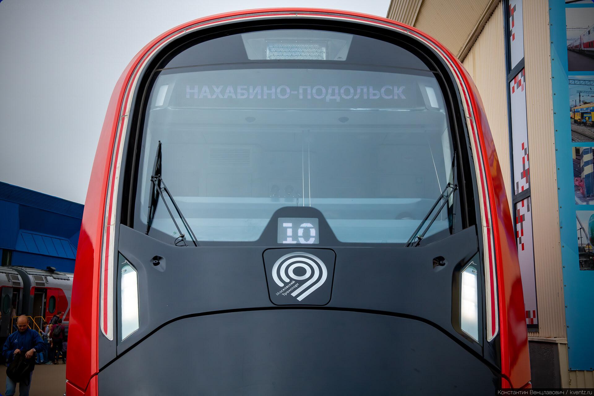 Поезд «Иволга» второго поколения