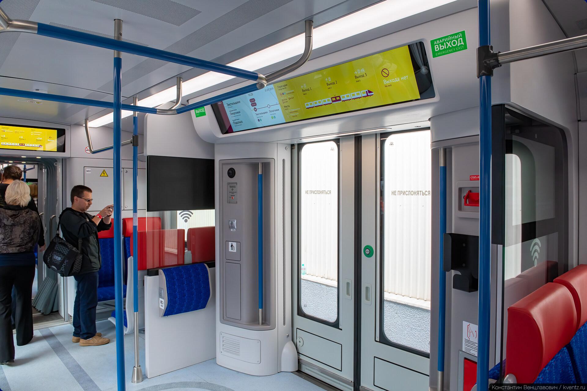 Салон поезда «Иволга» второго поколения