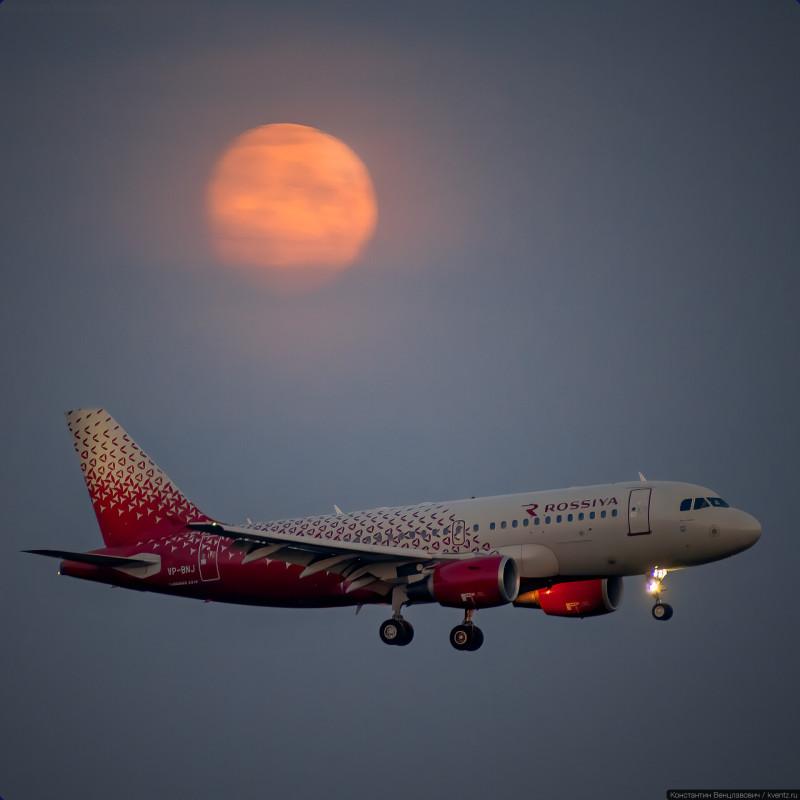 Airbus A319 VP-BNJ «Самара» авиакомпании «Россия» на посадке во Внуково