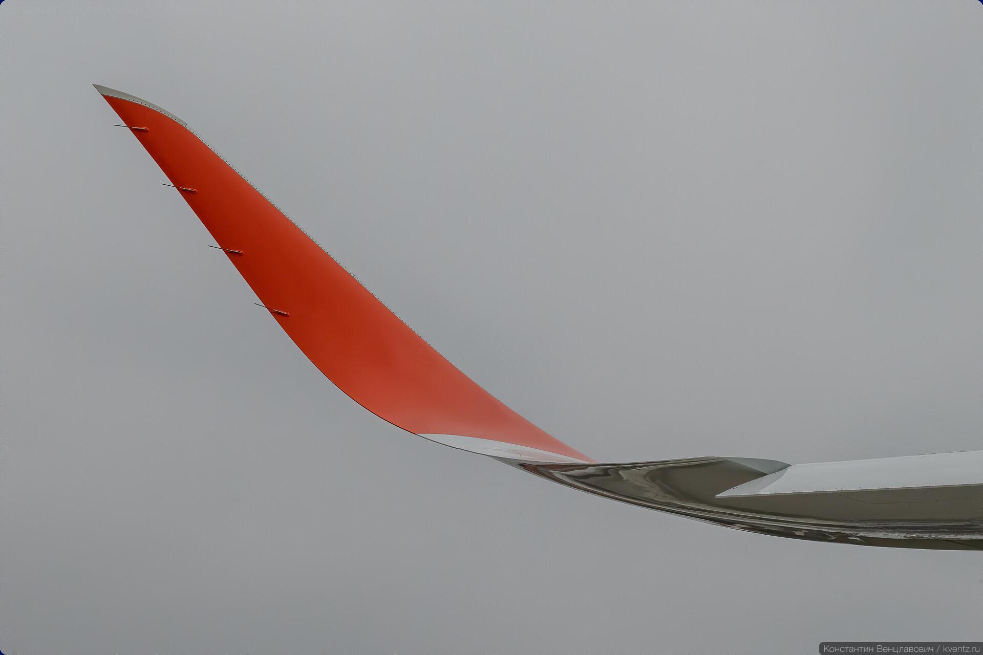 Невообразимо красивый изгиб законцовки крыла A350
