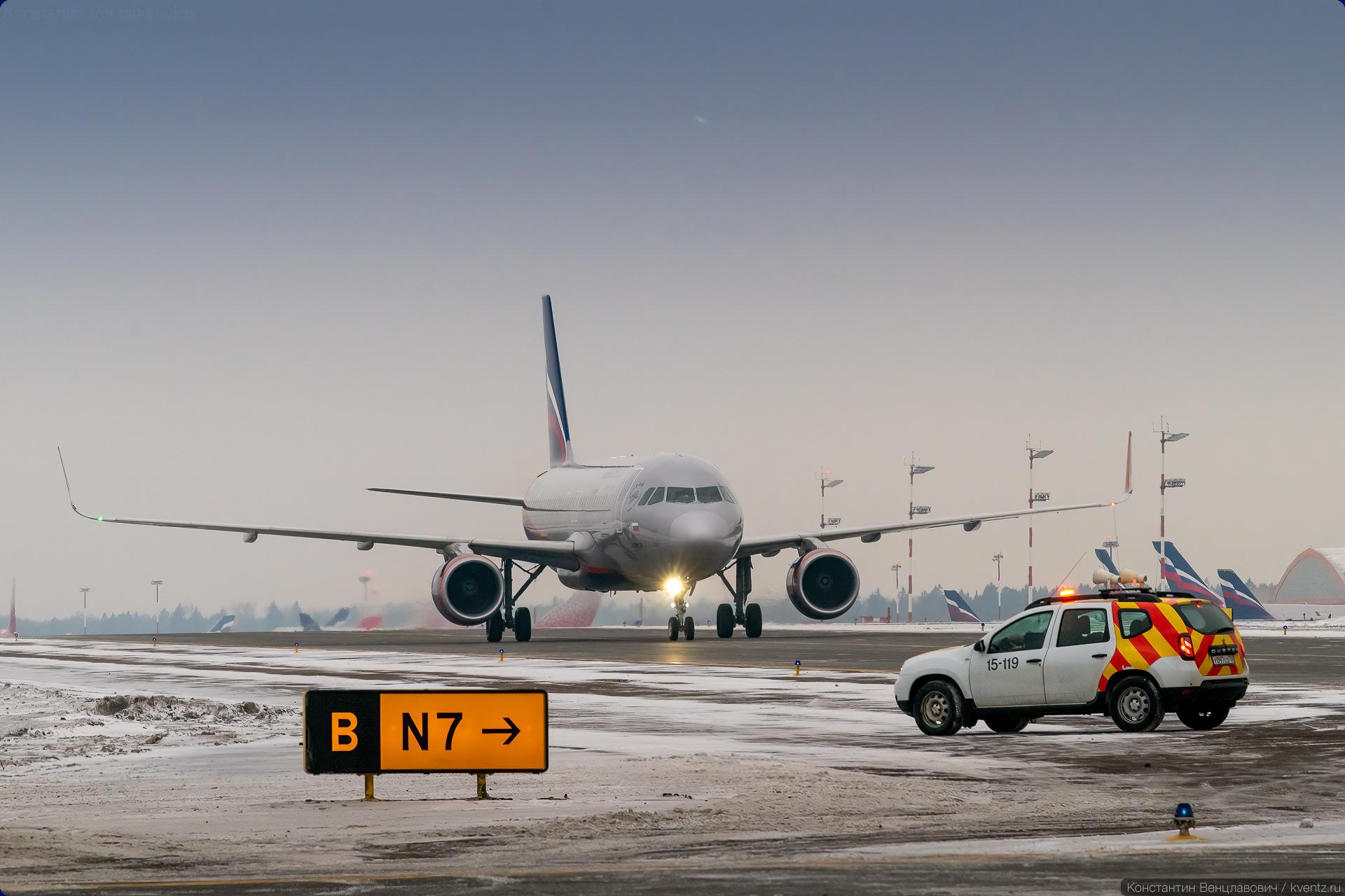 05. Аэропорт тем временем живёт своей жизнью.