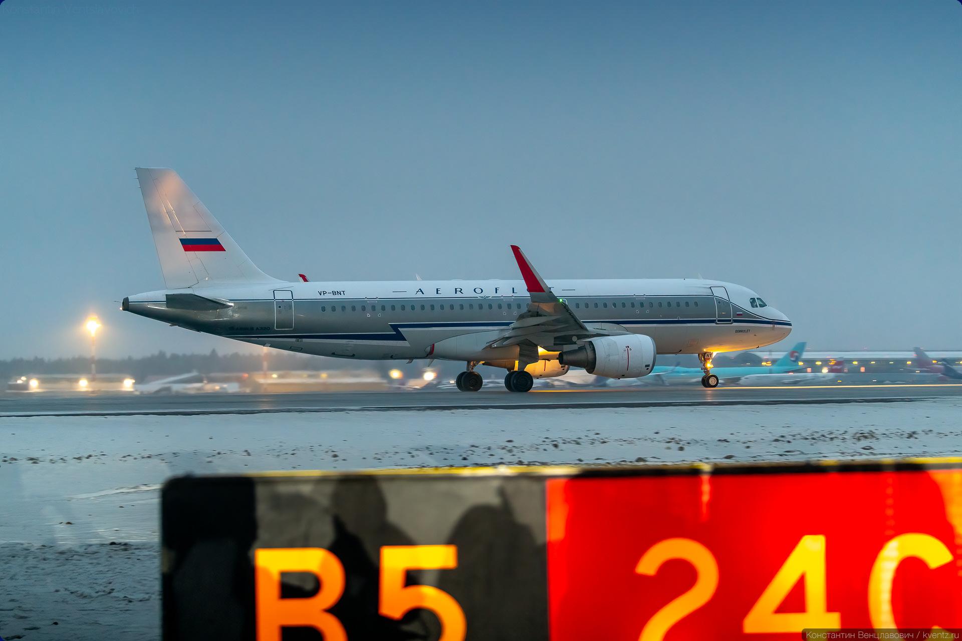 30. Первый рейс SU 022 «Москва – Санкт-Петербург» с новой полосы выполнил «Добролёт» —самолёт в ретро-ливрее «Аэрофлота».
