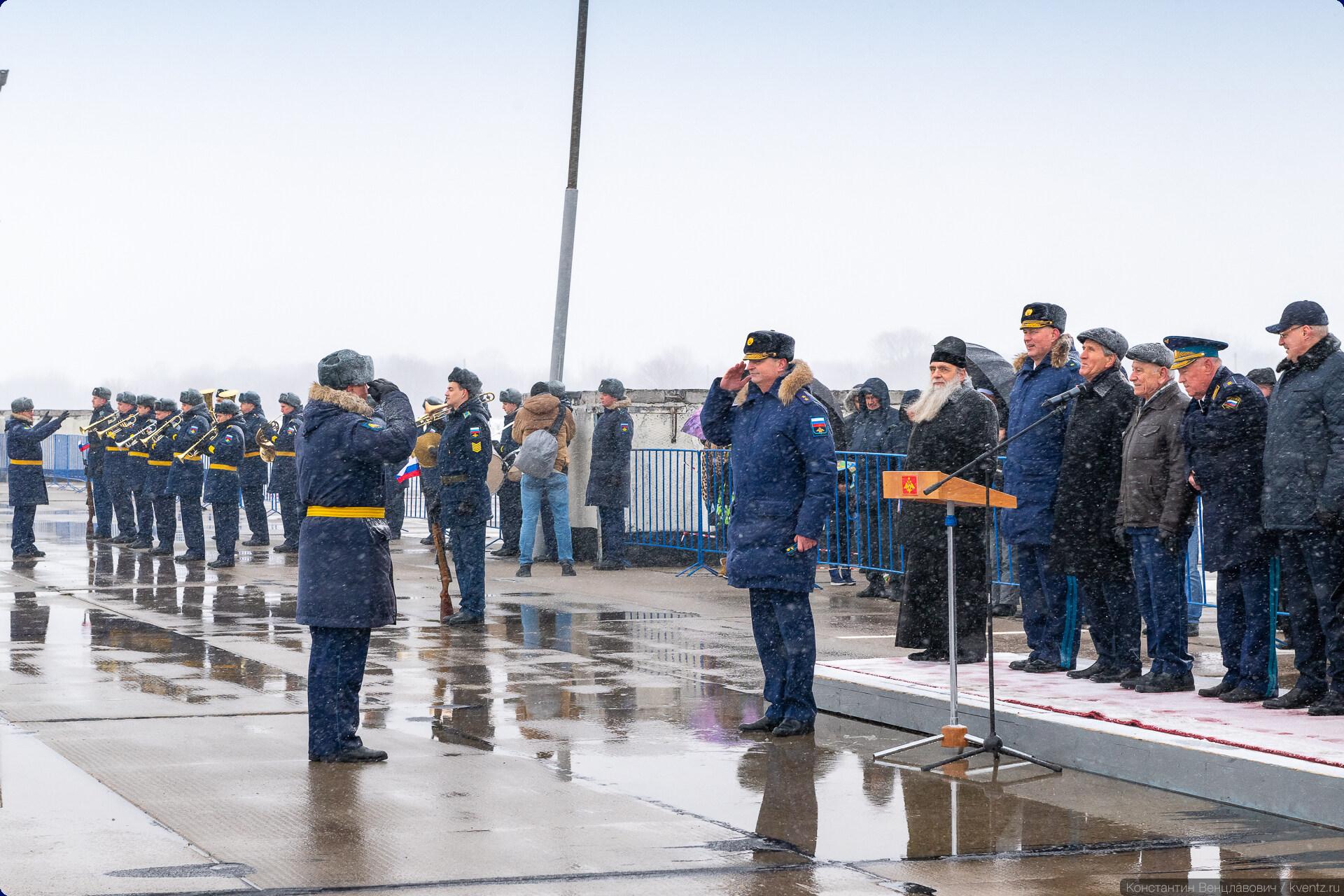 11. Заместитель Главкома ВКС России присвоил очередные воинские звания.