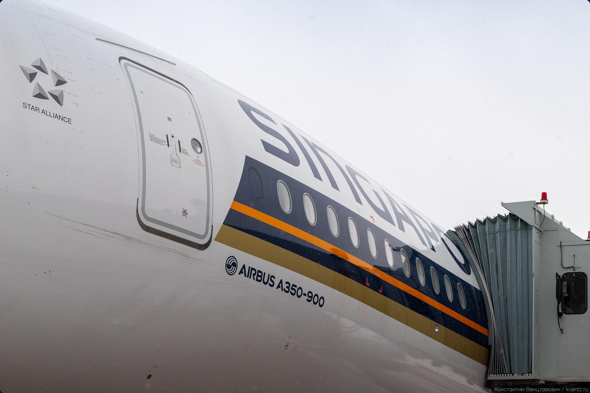 02. Airbus A350-900 9V-SME.