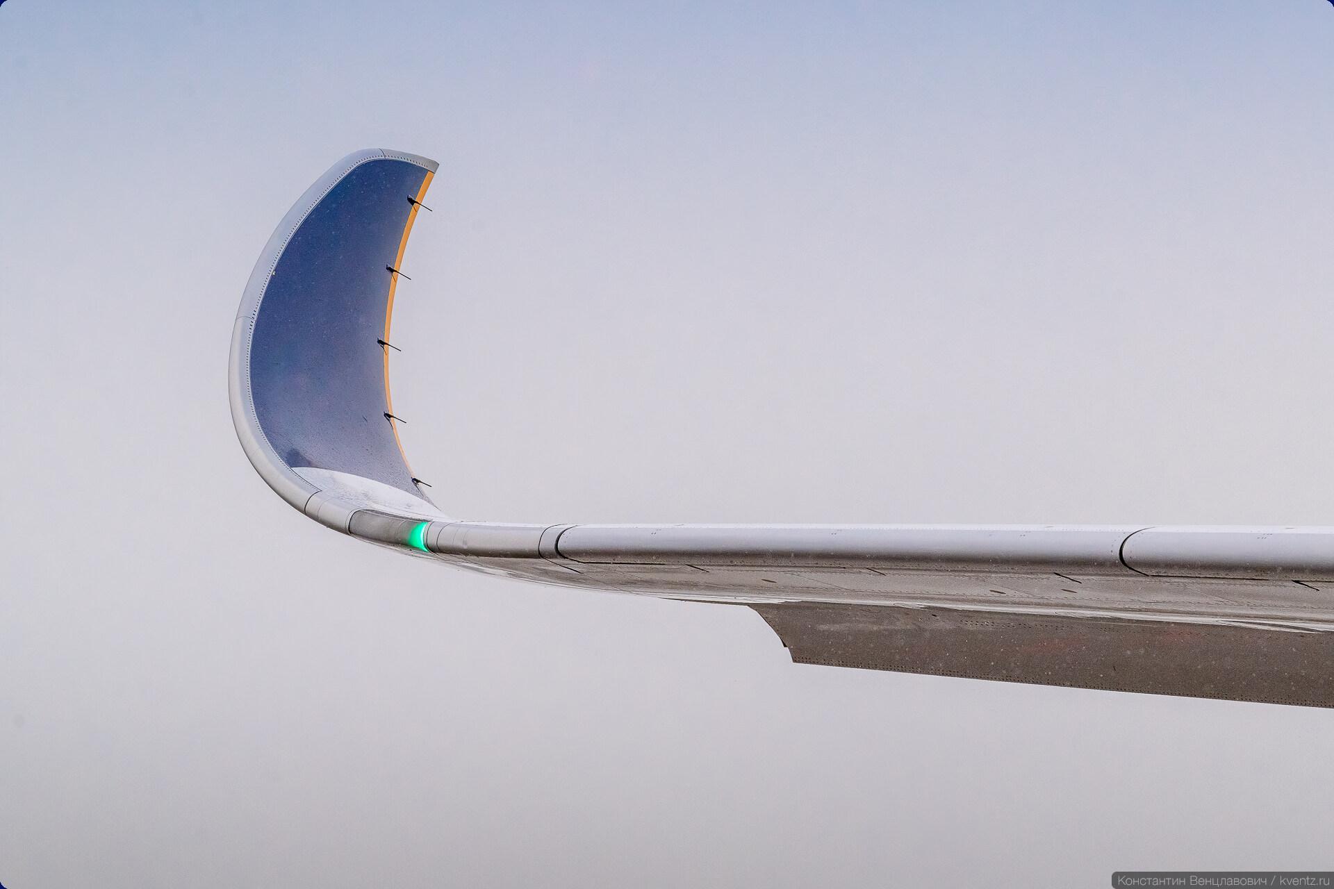 06. У A350 невообразимая кривизна законцовки крыла.