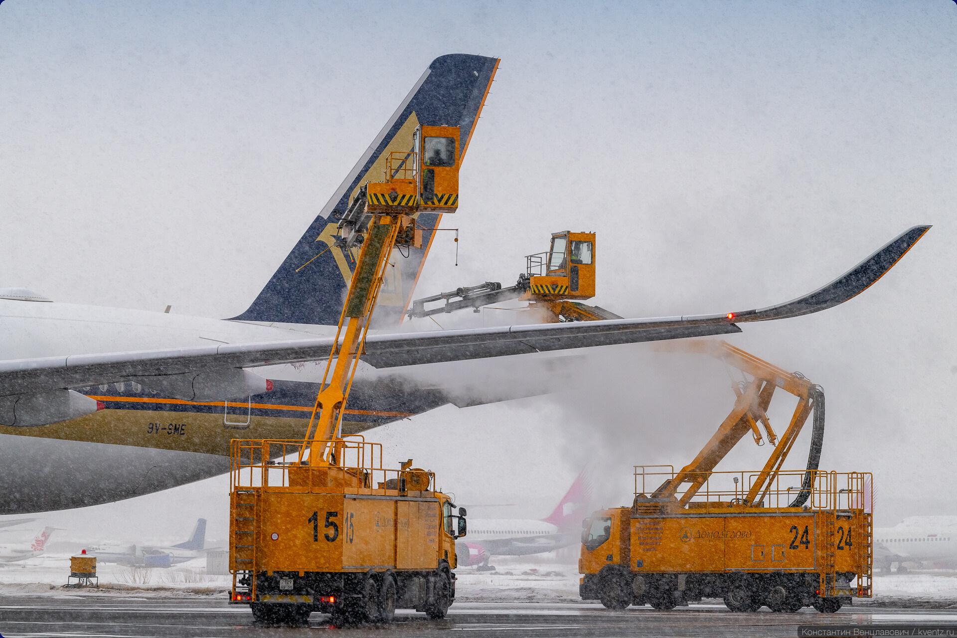 11. A350 в Домодедово обливает сразу две машины. Шум на снимке —самый разгар очередного снежного заряда.