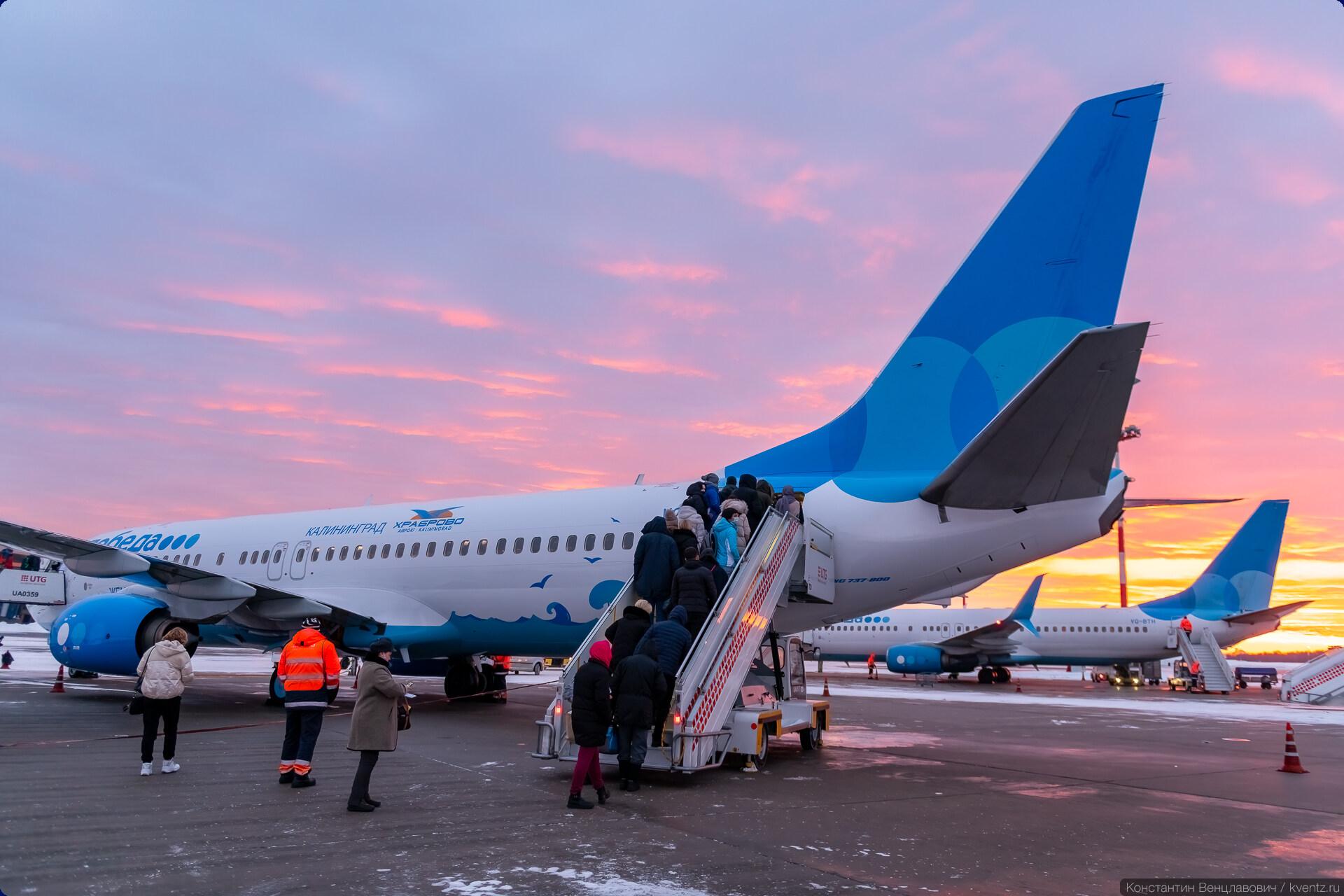04. Заканчивается посадка на рейс в Калининград. Посадка проходит через две двери сразу —так быстрее.