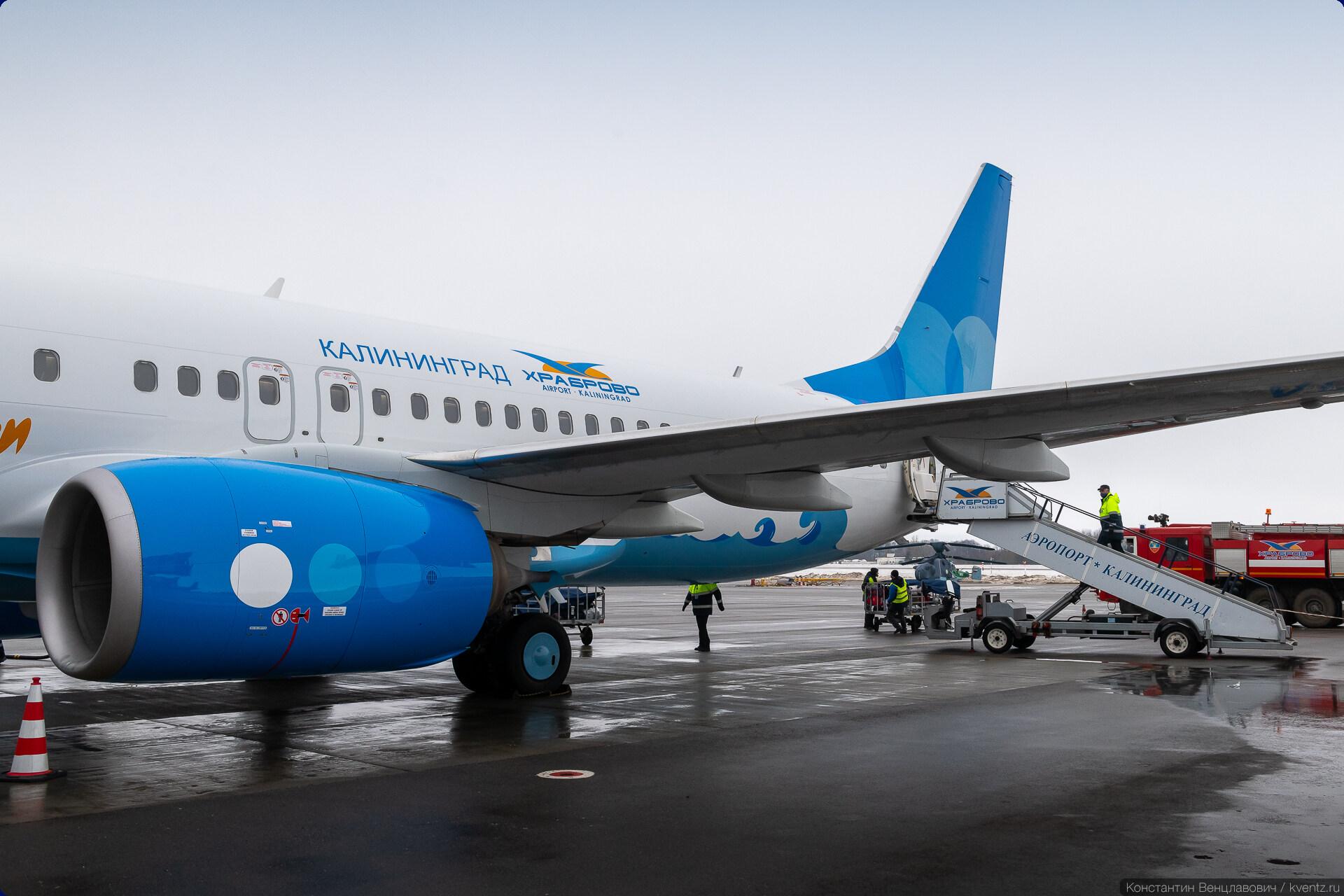 13. Непривычно видеть логотип аэропорта и на технике, и на борту самолёта.