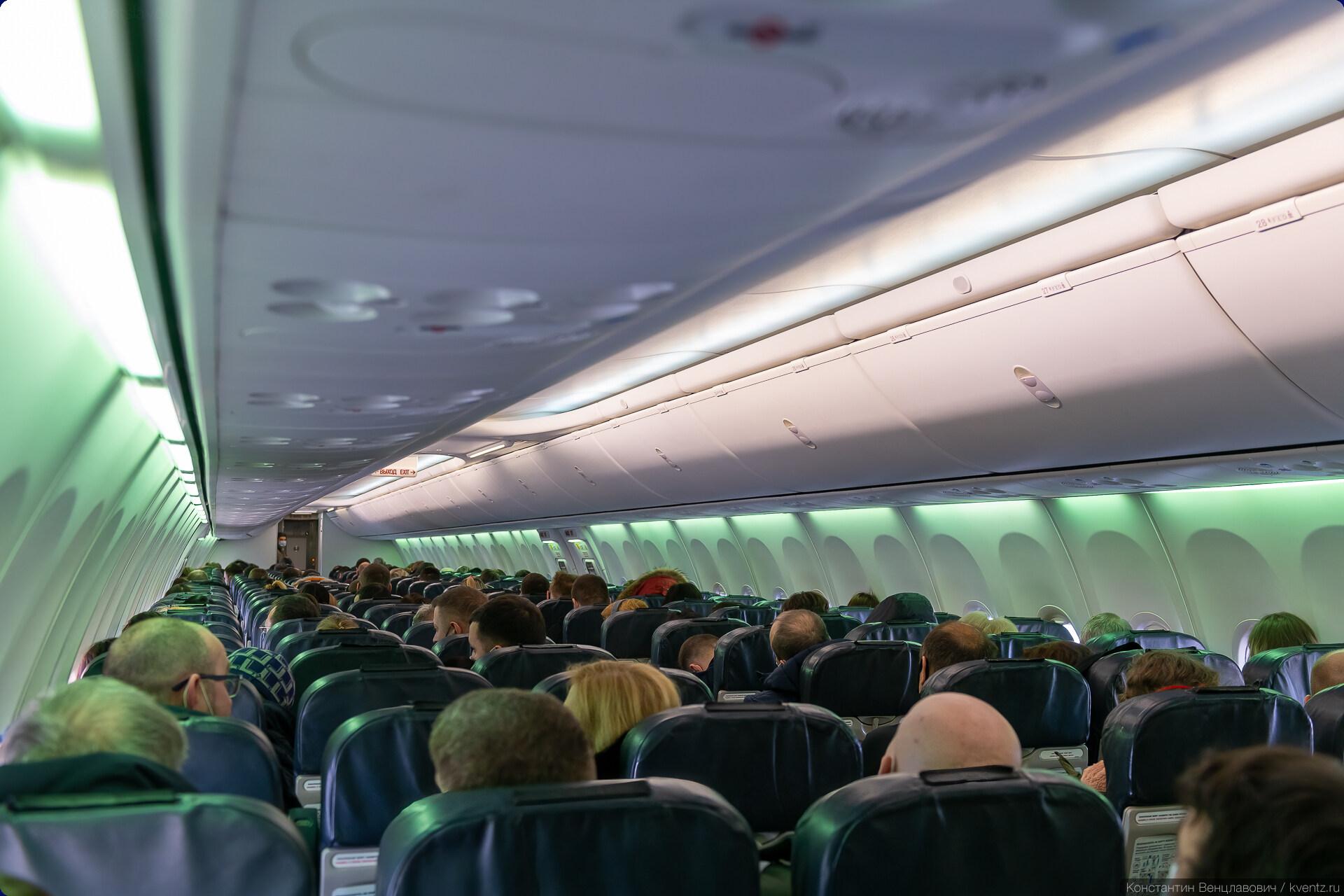 05. На каждом этапе полёта в разное время суток —своя подсветка салона. У «Победы» днём на эшелоне свой собственный фирменный сценарий подсветки Pobeda Green.