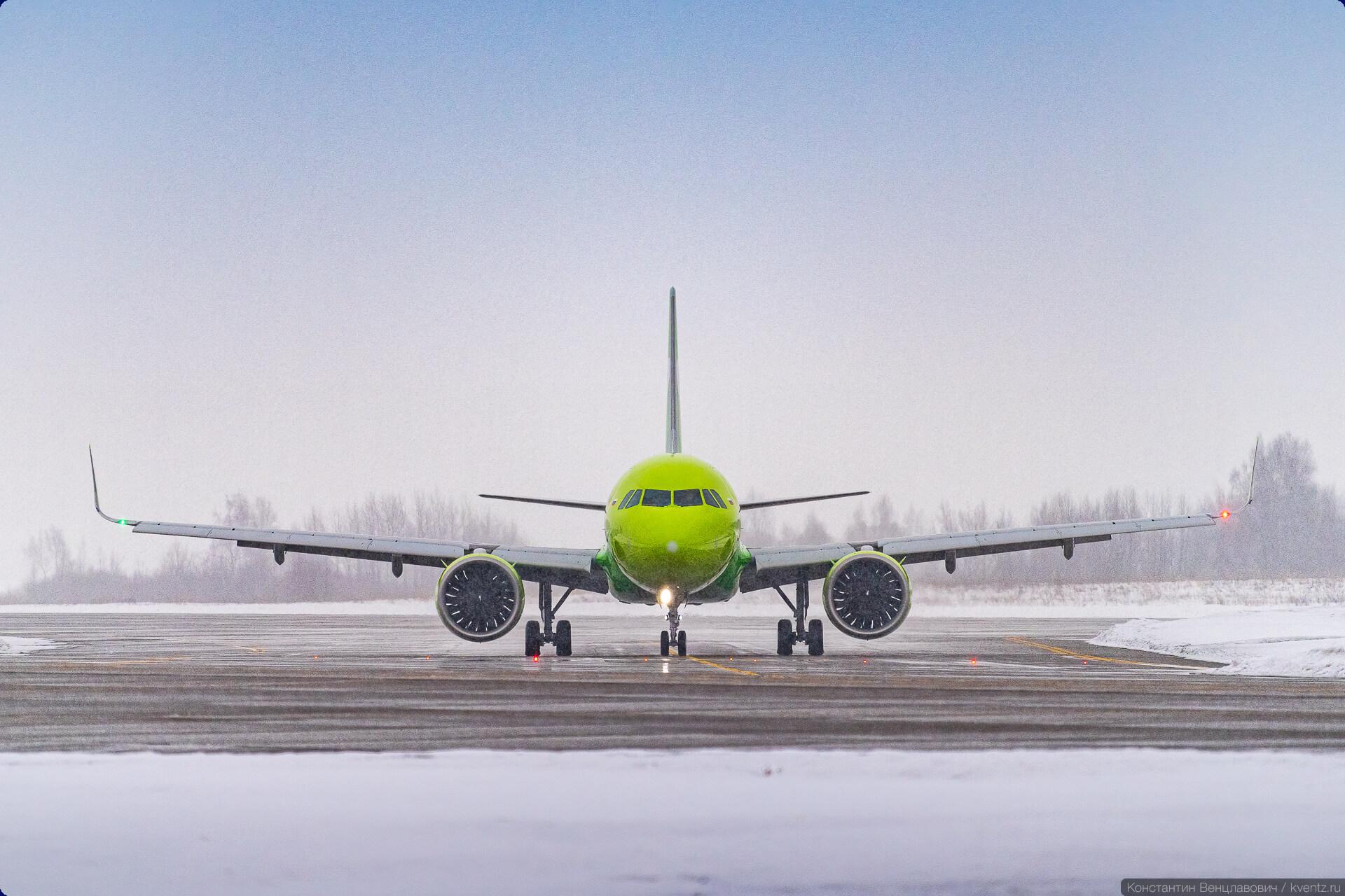 01. Airbus A320neo VQ-BSD