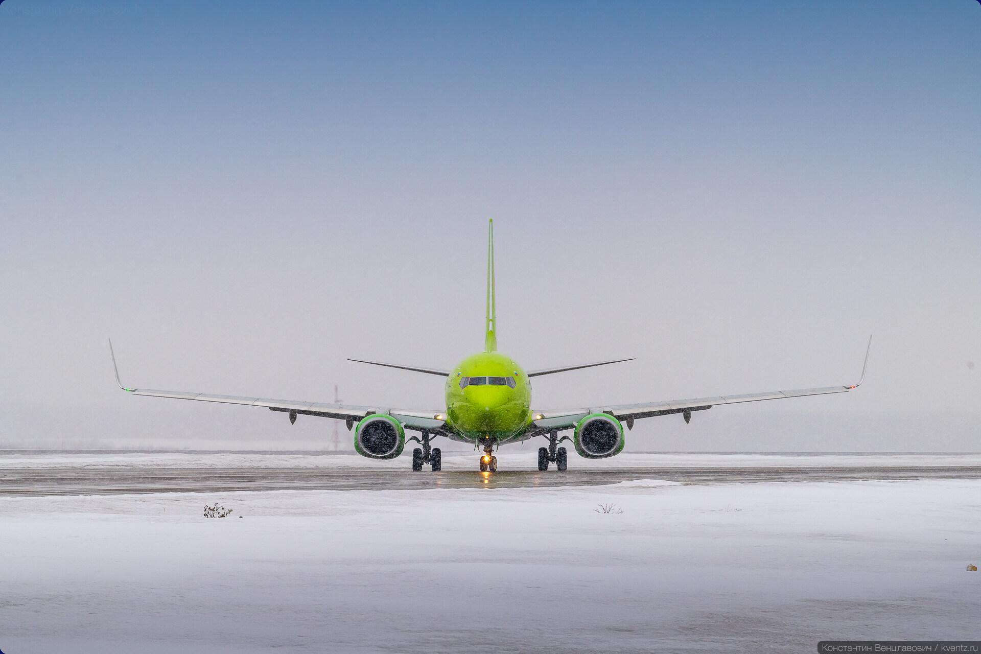 02. Boeing 737-800 VQ-BRK