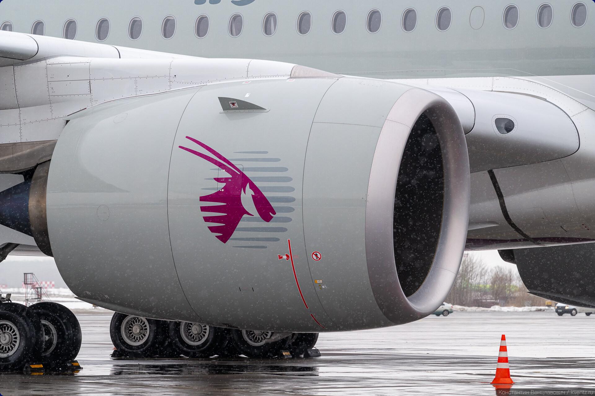 03. На A350 устанавливается двигатель Rolls-Royce Trent XWB.