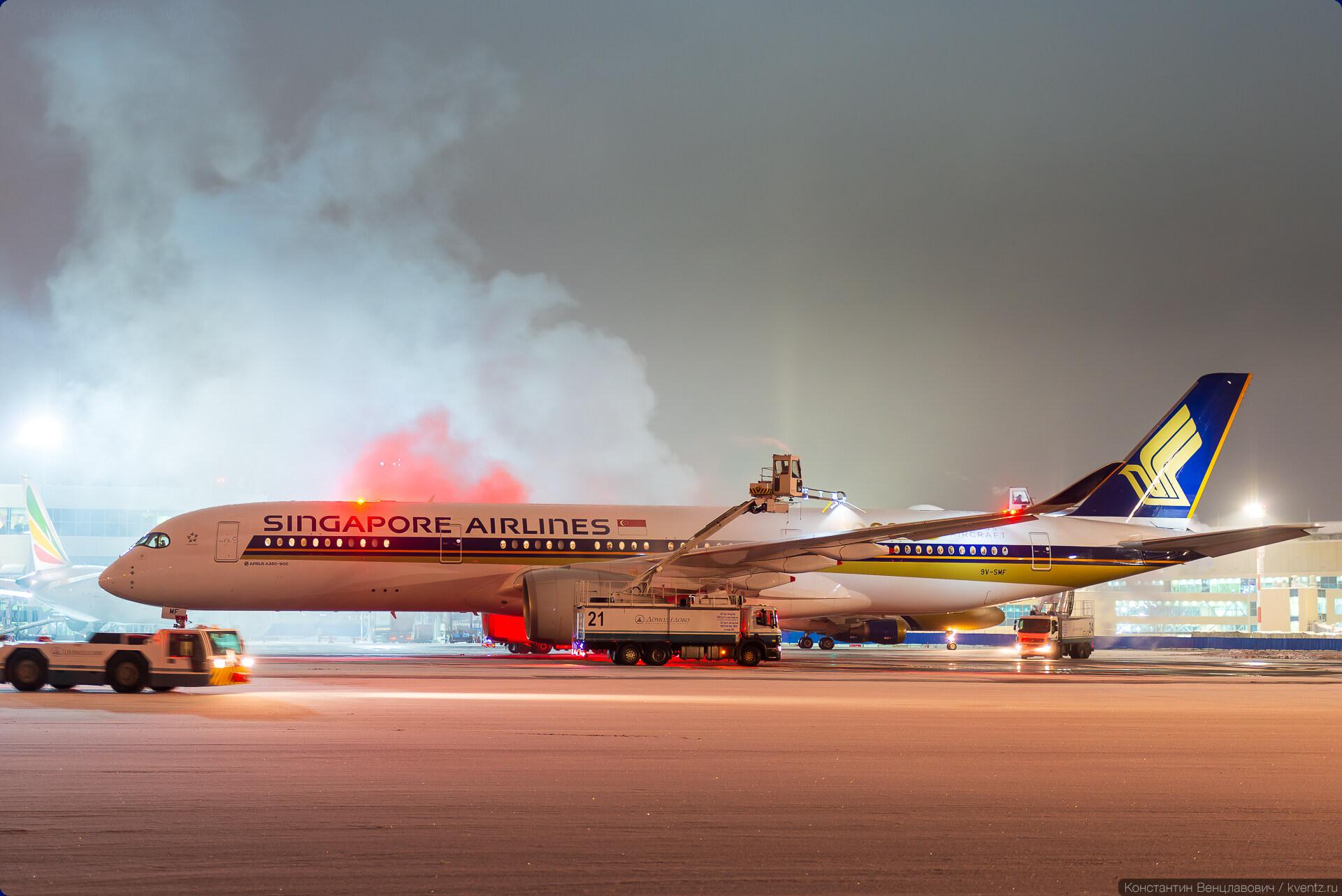 01. Airbus A350-900 9V-SMF Singapore Airlines. Юбилейный десятитысячный Airbus.