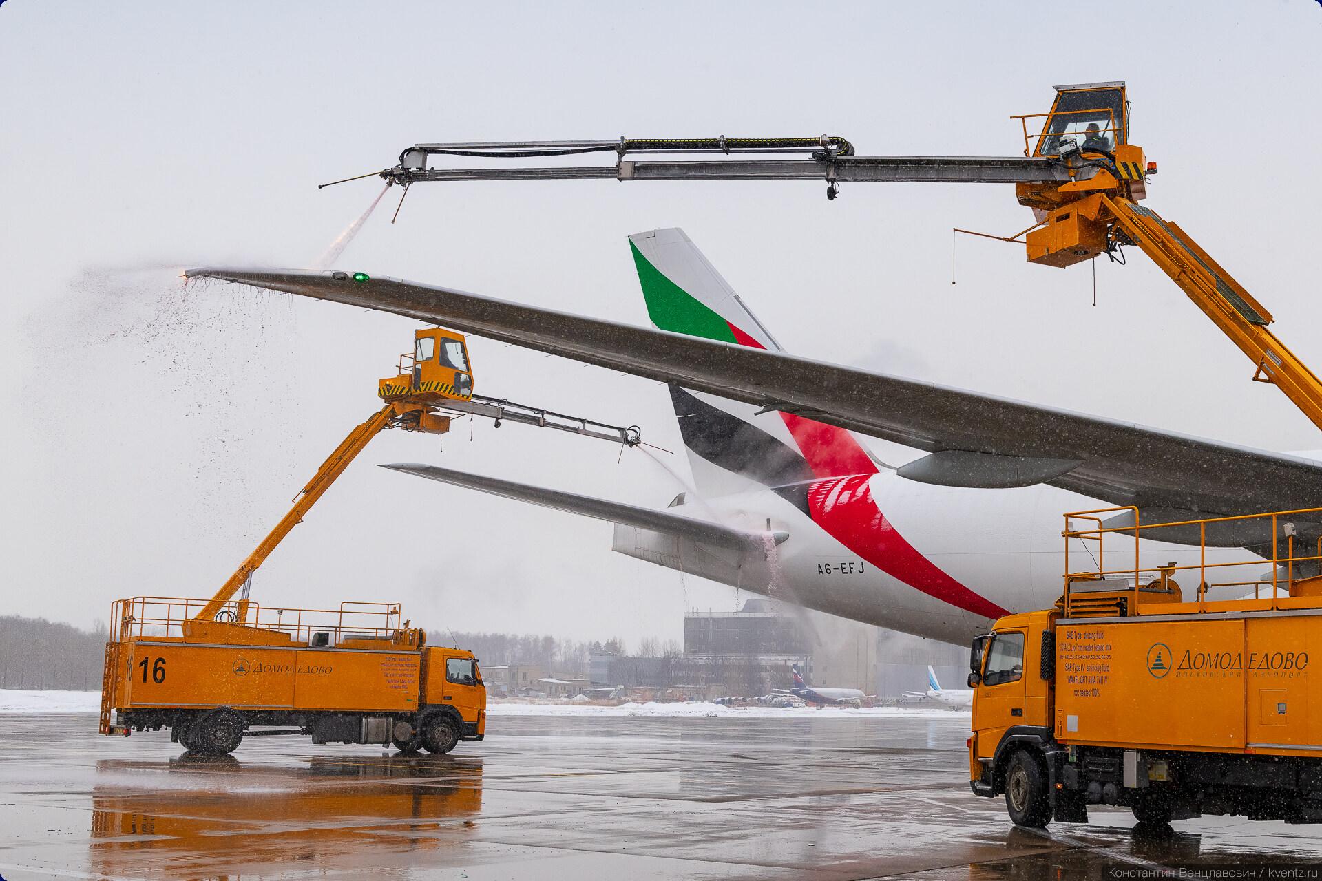05. Обработка грузового Boeing 777F A6-EFJ Emirates SkyCargo ПОЖ тип I.