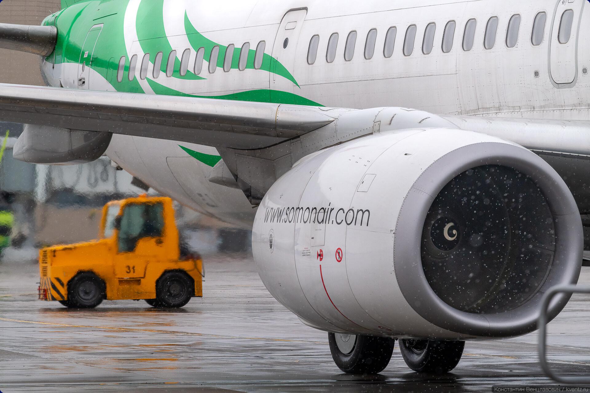 "Boeing 737-900ER VQ-BBB ""Shirinsho Shotemur"" таджикистанской авиакомпании Somon Air."