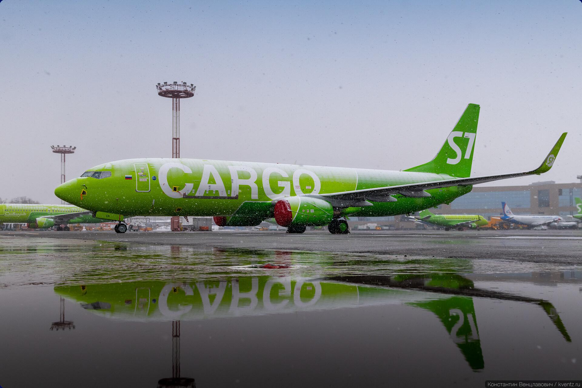 Грузовик Boeing 737-800(F) VP-BEN S7 Cargo.