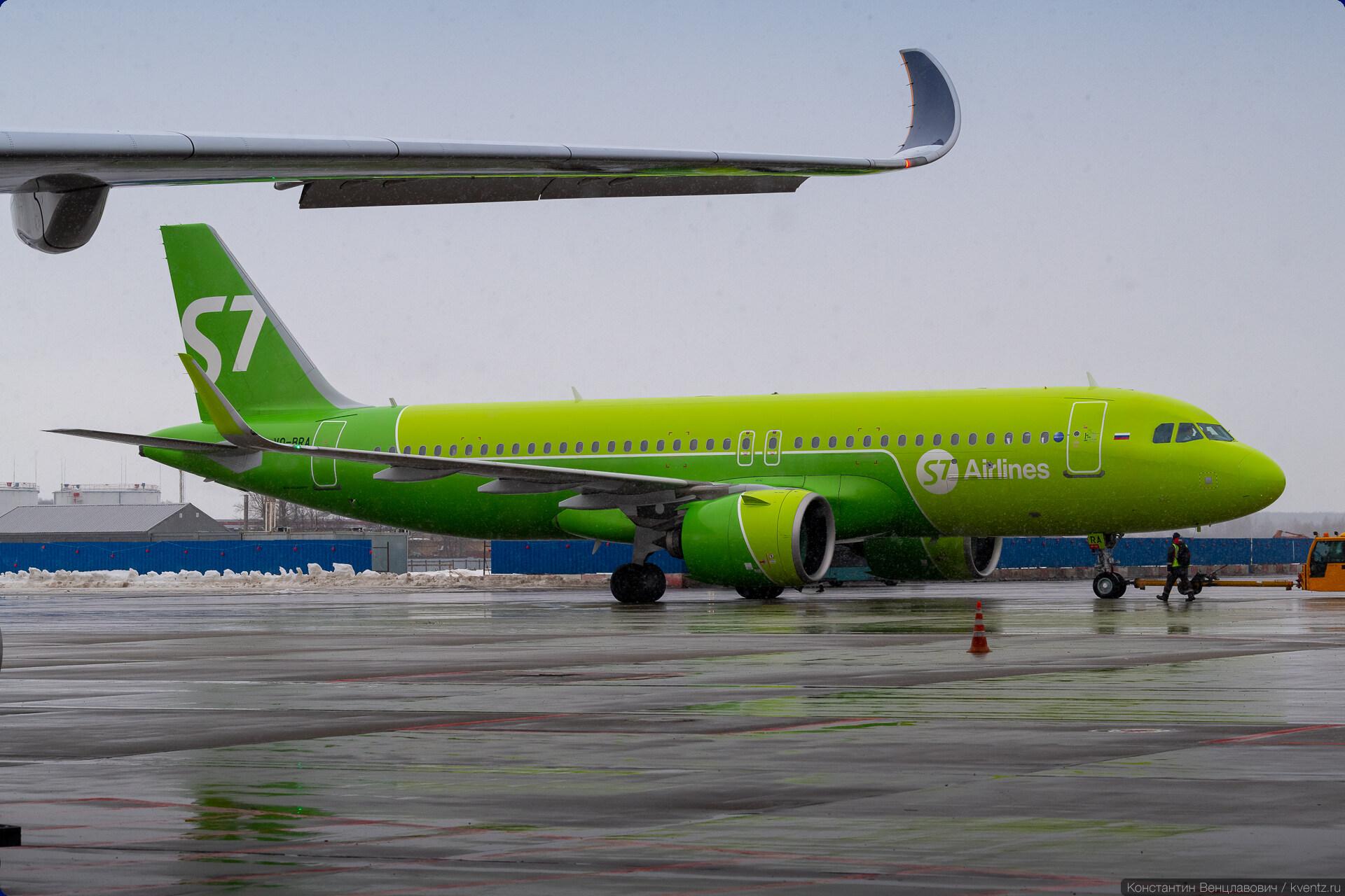 Airbus A320neo VQ-BRA авиакомпании S7.
