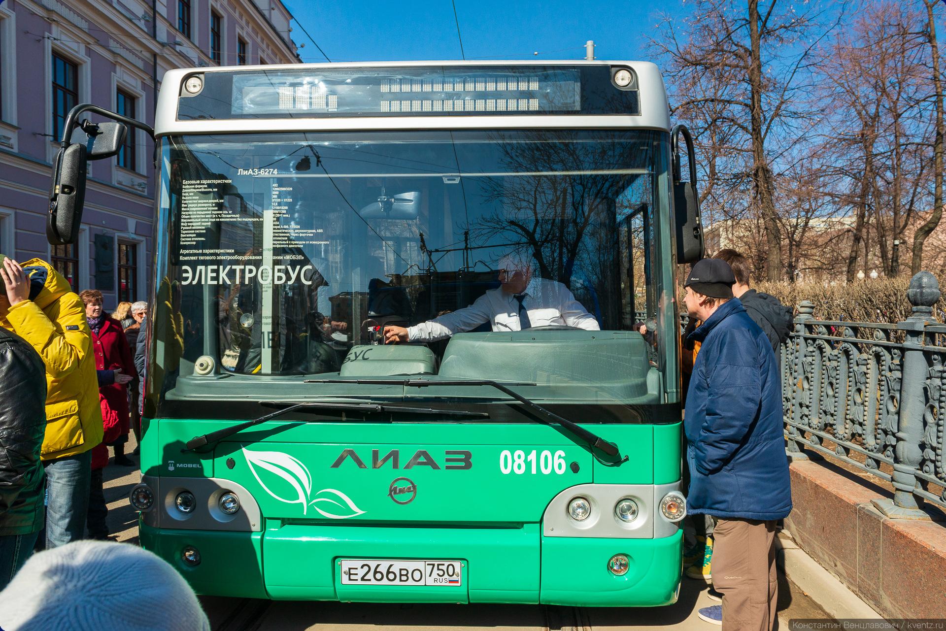Первый опытный электробус ЛиАЗ-6274 на базе автобуса модификации ЛиАЗ-5292.22.