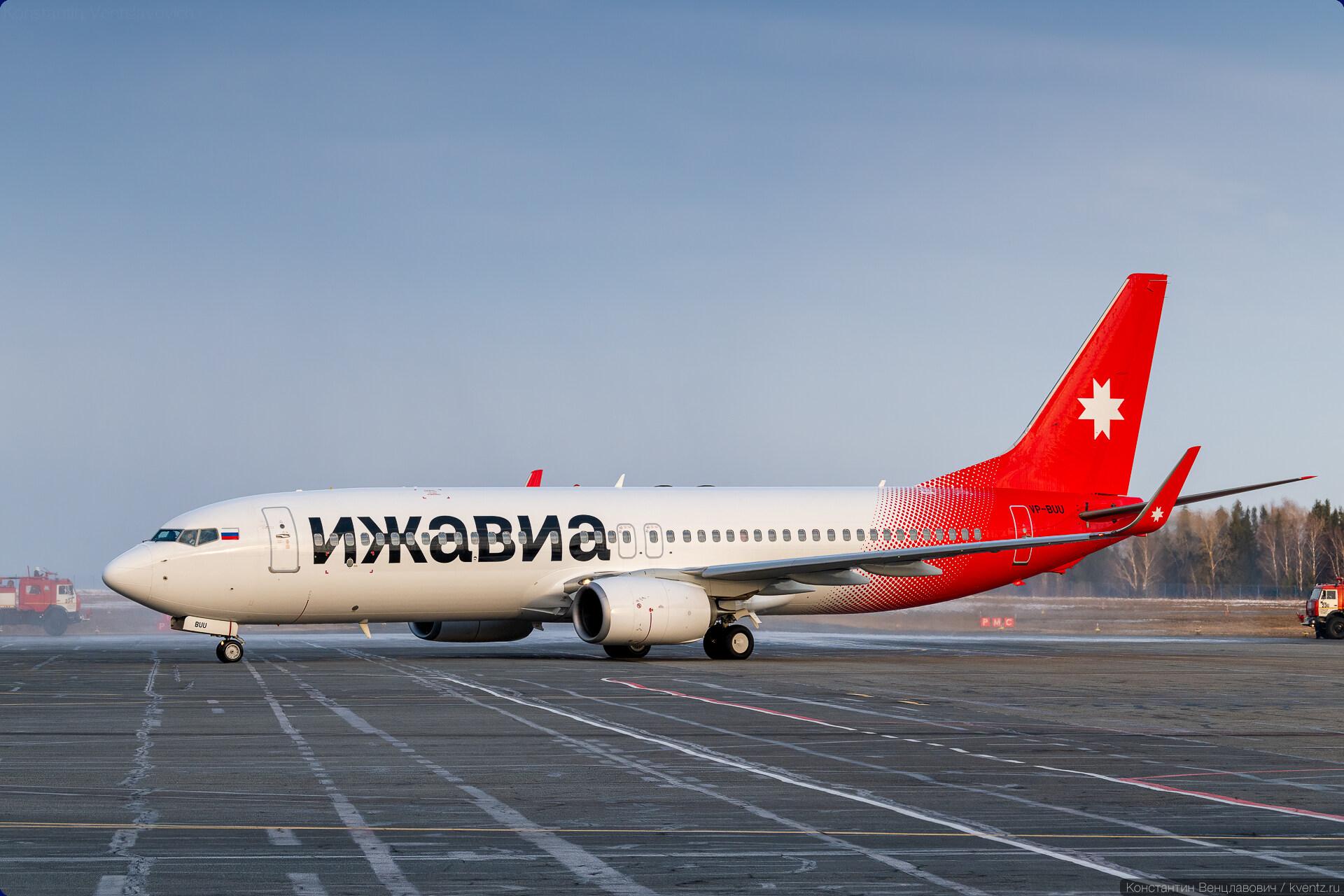 06. Умытый Boeing 737-800 VP-BUU «Звезда Удмуртии» показался во всей красе.