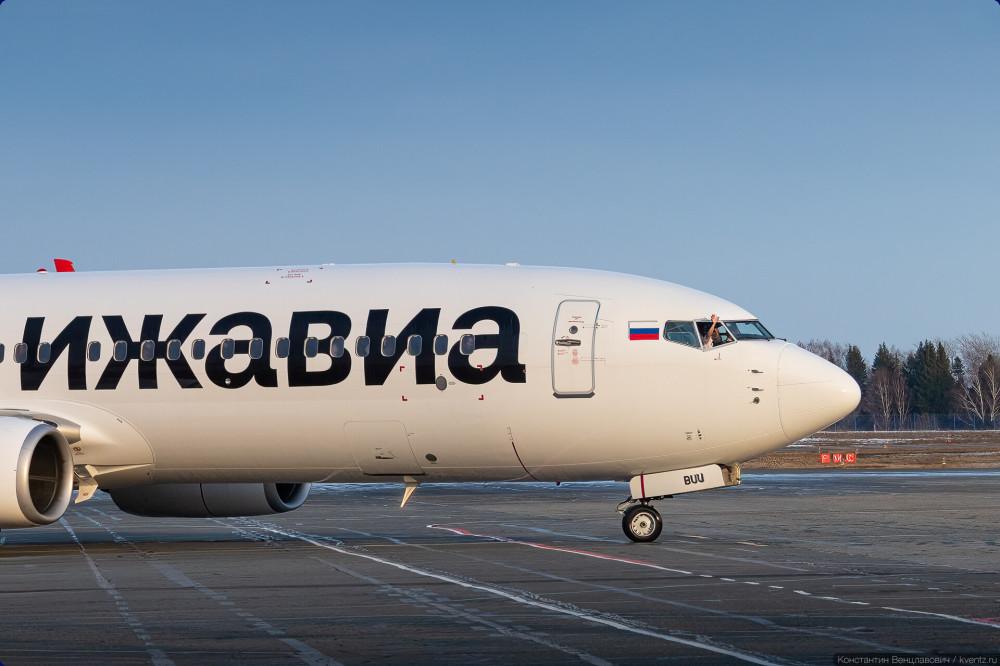 07. Пилоты приветствовали встречающих. Это действительно волнительное и радостное событие для всех!