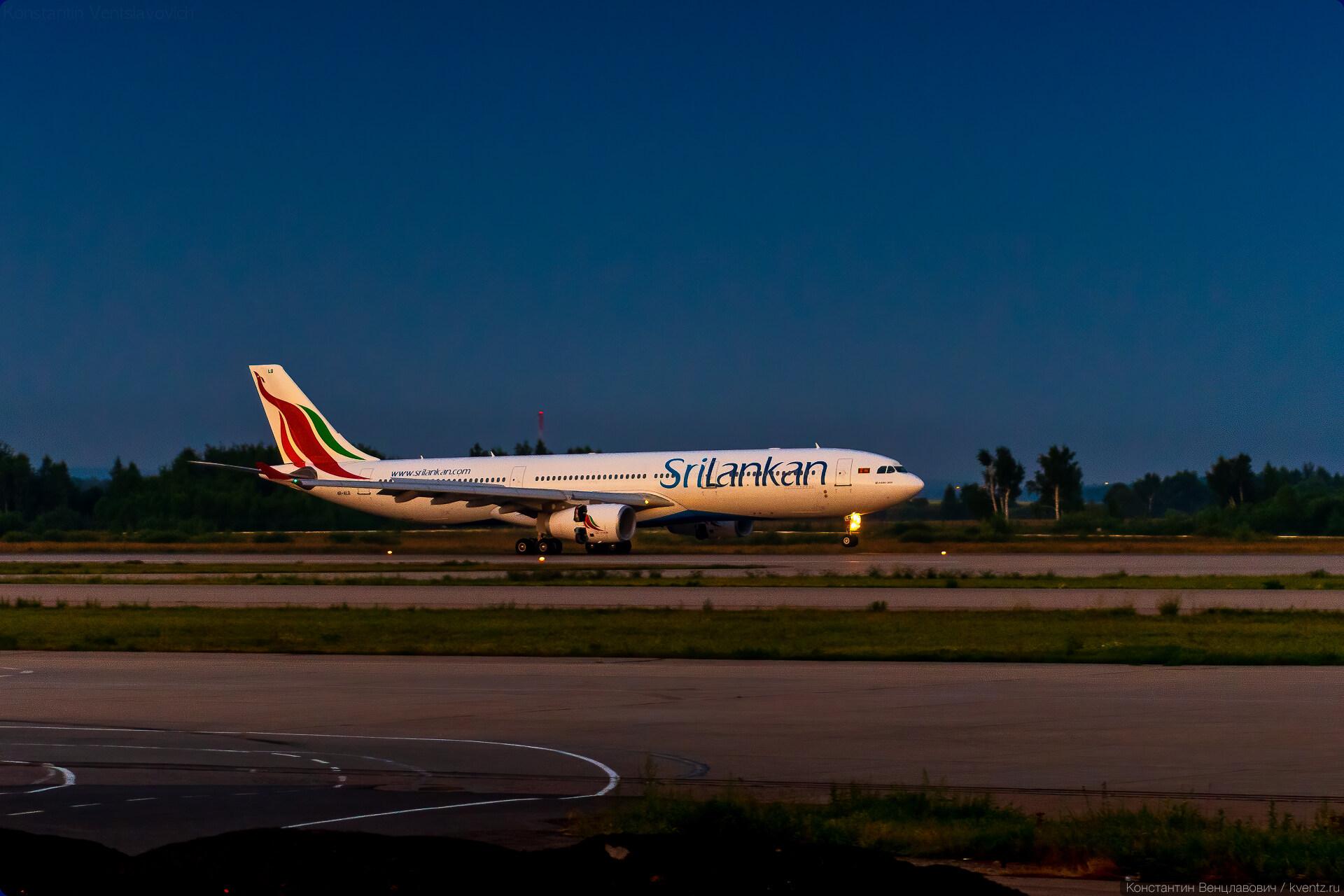 Airbus A330-300 4R-ALQ Авиакомпании SriLankan Airlines